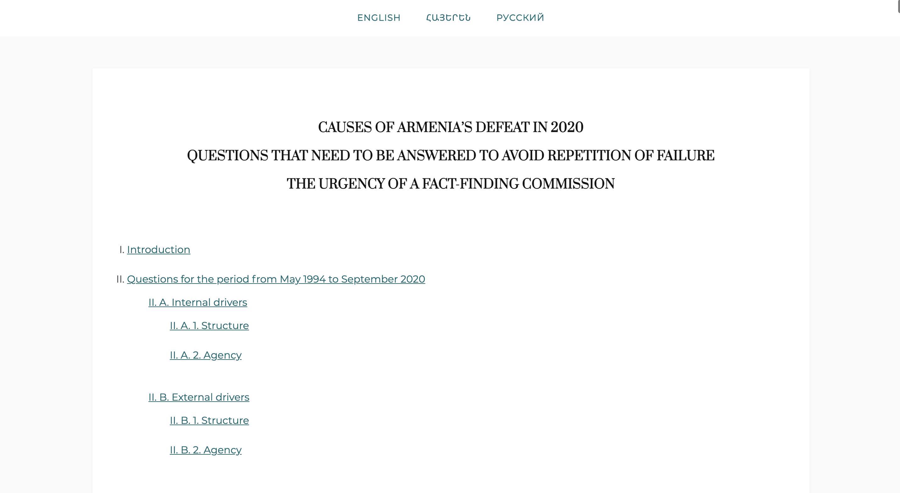 Armenia Commission - Homepage